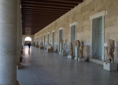 متحف أجورا