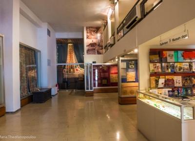 متحف الفن الشعبى اليونانى