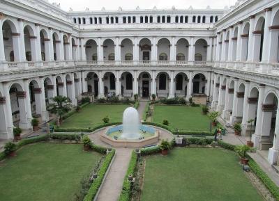المتحف الهندي
