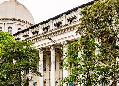 مبنى GPO القديم