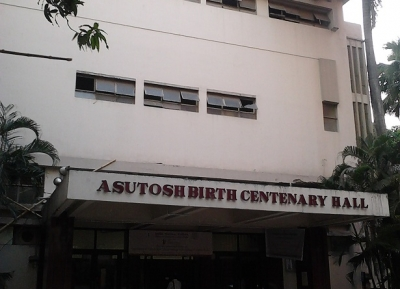متحف أشوتوش للفن الهندي