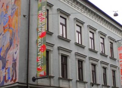 متحف ثقافة الغجر