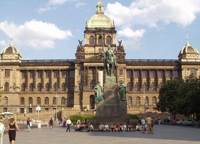 متحف مدينة براغ