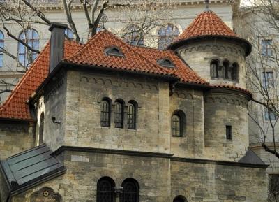 متحف براغ اليهودي