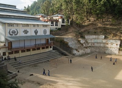 قرية الأطفال التبتية