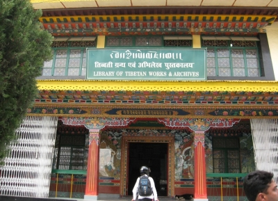 مكتبة الأعمال والأرشيف التبتية