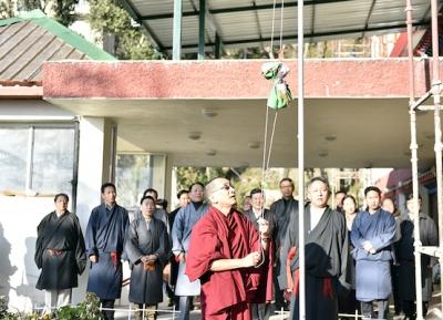 أمانة التبت المركزية