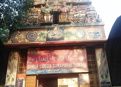معبد سوي دوددا جاناباثي