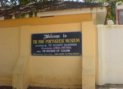 المتحف الهندي البرتغالي