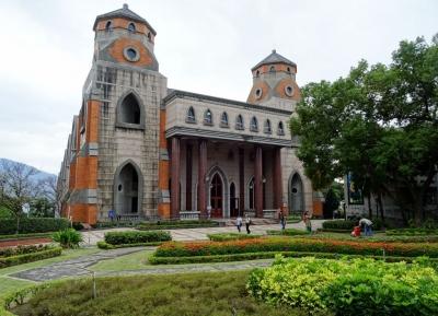 جامعة أليثيا