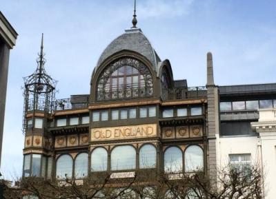 مبنى أولد إنجلاند