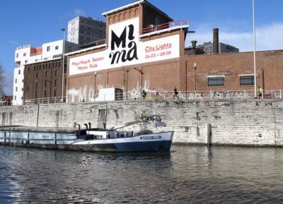 MIMA - متحف الفن الايقونى للدراما
