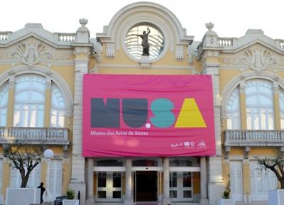 متحف فنون سينترا