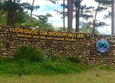 حديقة  بيدويب نوي با الوطنية
