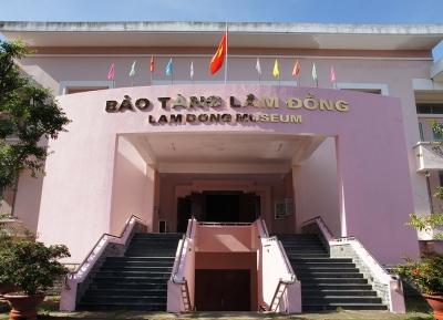 متحف لام دونغ