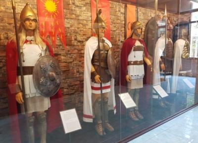 متحف روبرت تايلور للأسلحة من جميع أنحاء العالم