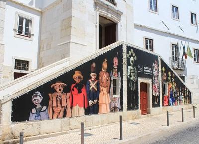 متحف العرائس