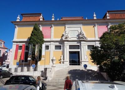 المتحف الوطني للفنون القديمة
