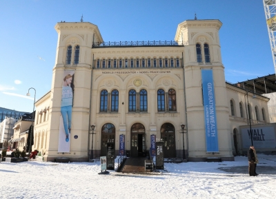 مركز نوبل للسلام