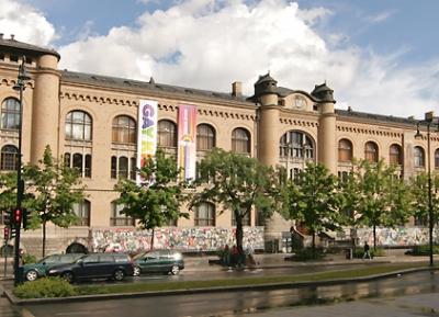 المتحف التاريخى