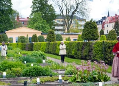 حدائق لينيان