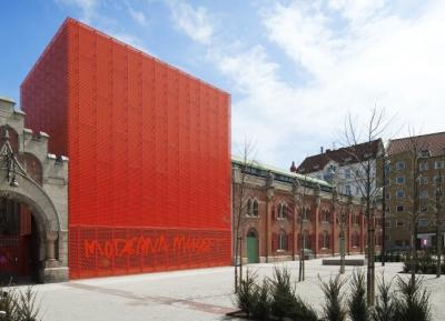 المتحف الحديث في مالمو
