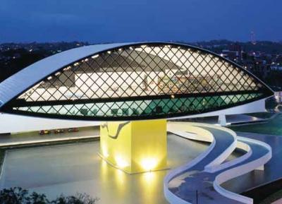 متحف أوسكار نيماير