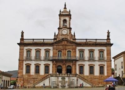 متحف الاثار