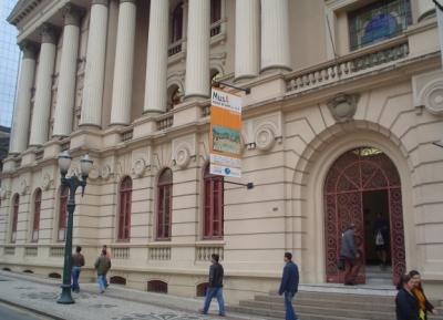 متحف الفن  UFPR