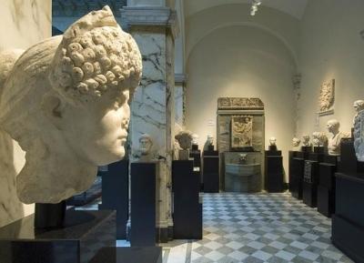 متحف البحر المتوسط
