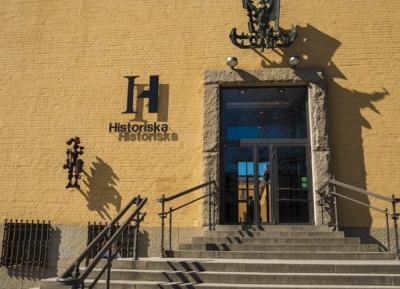 متحف التاريخ السويدى