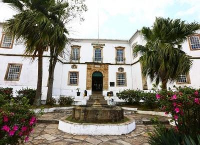 متحف العلوم وتقنية مدرسة المناجم