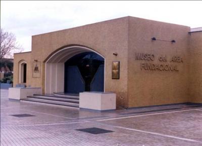 متحف المؤسسة
