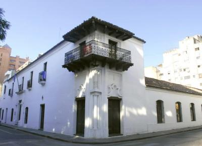 متحف مقاطعة ماركيز دي سوبريمونت التاريخي