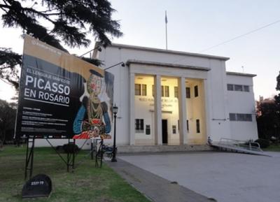 متحف البلدية للفنون الجميلة