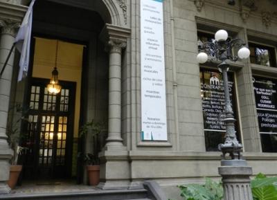 متحف البلدية للفنون الجميلة للدكتور جينارو بيريز