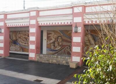 متحف الأيبيري الأمريكي للحرف اليدوية