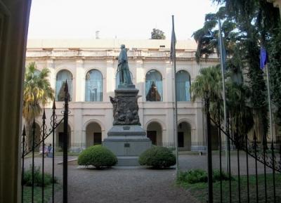 المتحف التاريخي للجامعة الوطنية في قرطبة