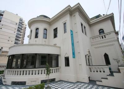 متحف الذاكرة