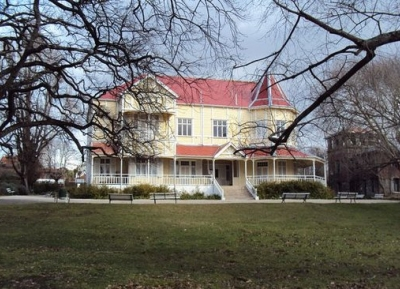 المركز الثقافي فيلا فيكتوريا