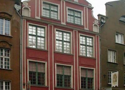 بيت اوبهاجنز
