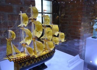 متحف العنبر