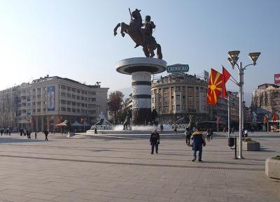 ساحة بلوشتاد مقدونيا