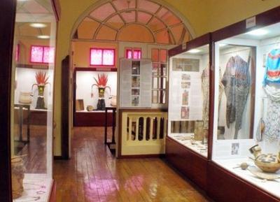 متحف ثقافات الأمازون الأصلية