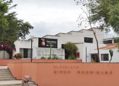 متحف هيبوليتو الأثري