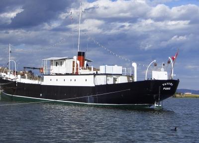 سفينة يافاري