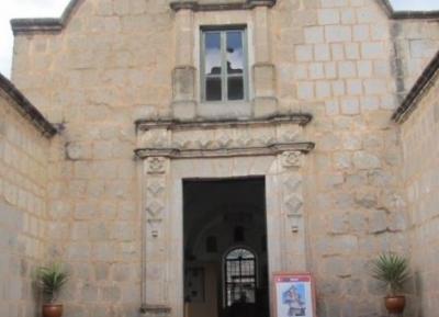 المتحف الأثري والإثنوغرافي