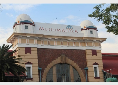 متحف إفريقيا