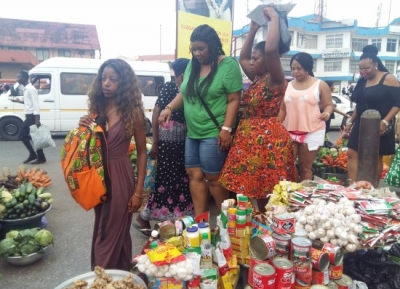 سوق ماكولا