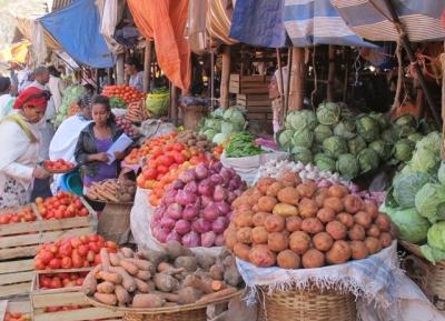 سوق بحر دار